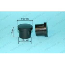 Заглушка внутренняя D=20 х 1,2 -1,5 мм